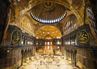 bunk local attraction hagia sophia